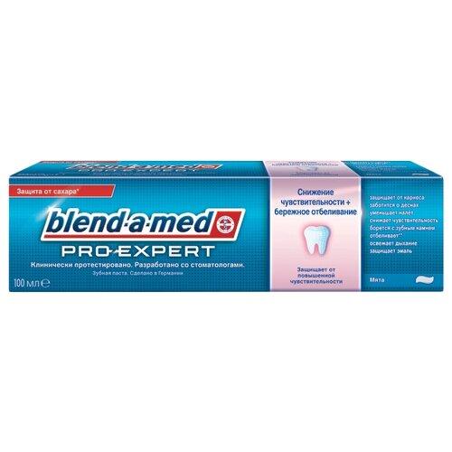 Зубная паста Blend-a-med Pro-Expert Снижение чувствительности + бережное отбеливание, мята, 100 мл inspira med mfa expert peel60 exfoliator купить