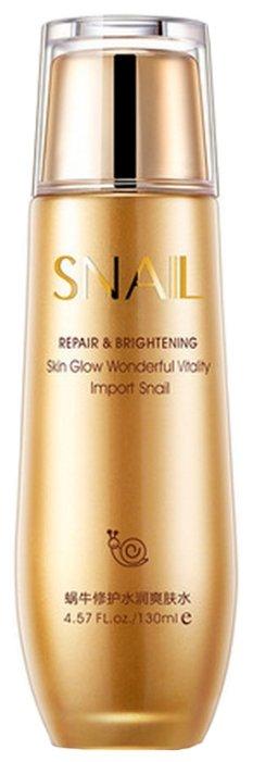 BioAqua Тонер восстанавливающий с муцином улитки Snail Repair & Brightening