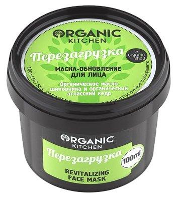 Shop маска Organic Kitchen Перезагрузка обновляющая