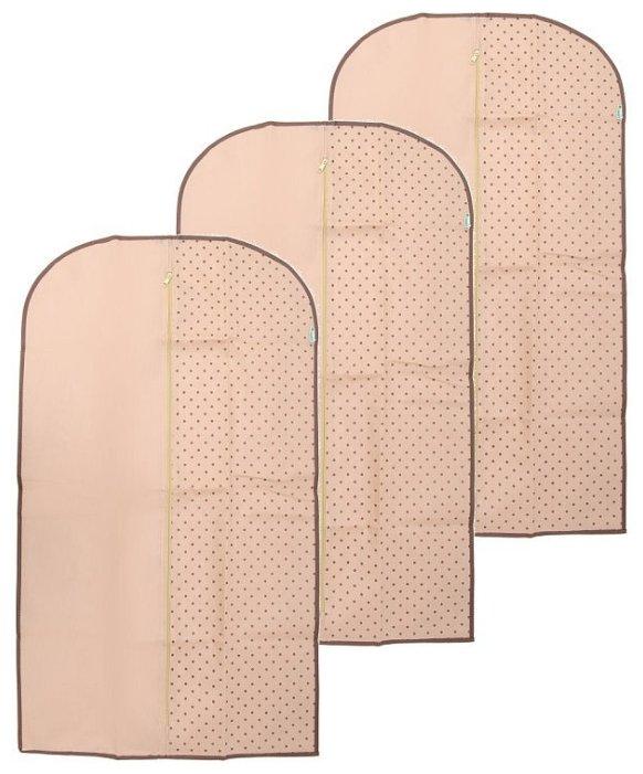 HOMSU Комплект из 3 чехлов для одежды Classic (120x60 см)