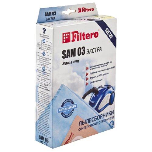 Filtero Мешки-пылесборники SAM 03 Экстра 4 шт.