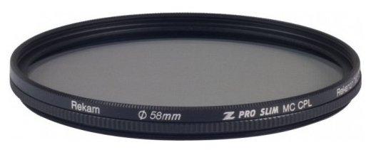 Светофильтр поляризационный круговой Rekam Z Pro Slim CPL MC 58 мм