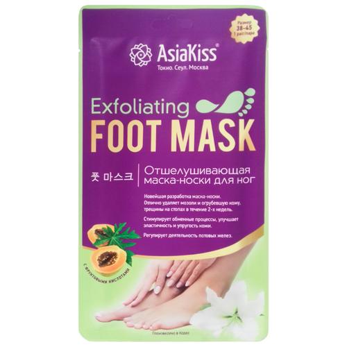 Asiakiss Маска-носки для ног отшелушивающая, 1 пара 62 гУход за ногами<br>