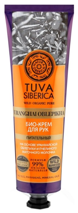 Крем для рук Natura Siberica Tuva siberica Питательный