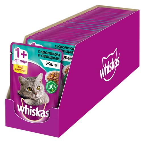 Фото - Влажный корм для кошек Whiskas с кроликом 24 шт. х 85 г (кусочки в желе) влажный корм для котят whiskas беззерновой с телятиной 24шт х 85 г кусочки в желе
