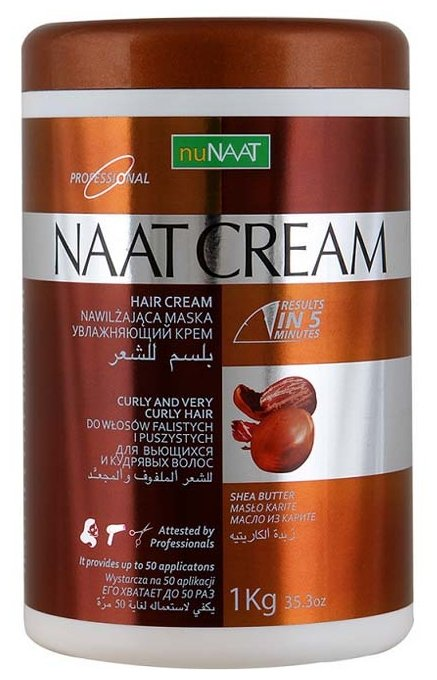 NuNAAT Naat Cream Маска для волос на основе масла карите