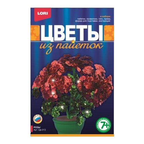 цена на LORI Цветы из пайеток Розы Цв-013