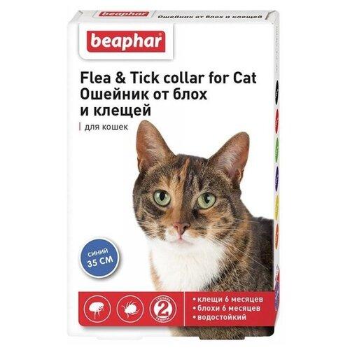 Beaphar ошейник от блох и клещей Flea & Tick для кошек, 35 см, синий ошейник для кошек beaphar от блох и клещей 35см