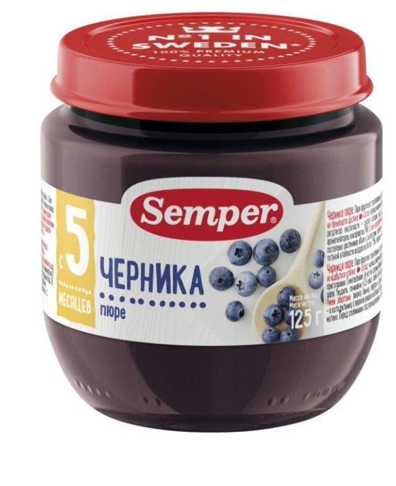 Пюре Semper черника (с 5 месяцев) 125 г, 1 шт
