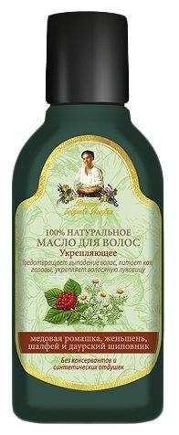 Рецепты бабушки Агафьи РБА Масло для волос