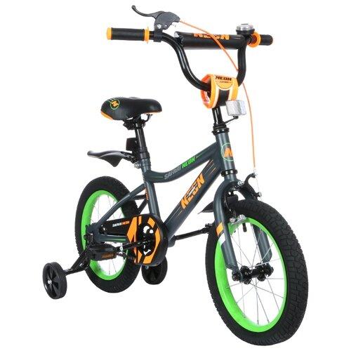 Детский велосипед Grand Toys GT9520 Safari Proff Neon оранжевый (требует финальной сборки) цена 2017