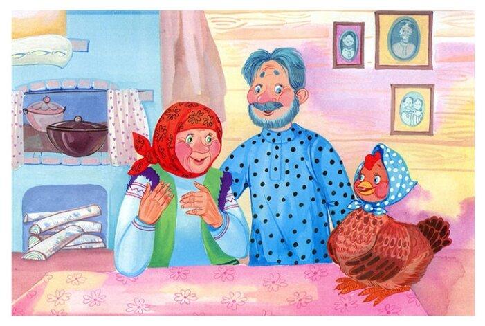 Летием мальчика, открытка дед и баба