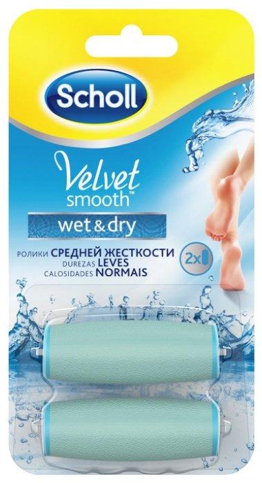 Сменная насадка для роликовой пилки Scholl Velvet Smooth Wet & Dry средней жёсткости
