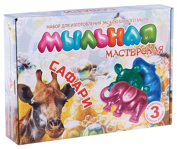 Инновации для детей Мыльная мастерская Сафари (743)