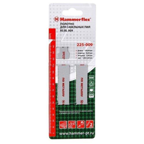 Пильное полотно для сабельной пилы Hammer S922VF 2 шт.Полотна и пильные ленты<br>