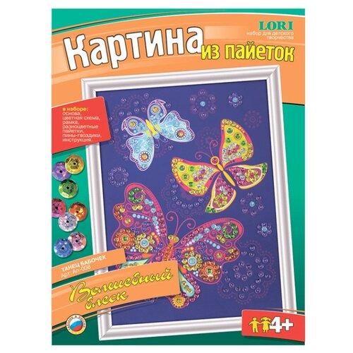 Купить LORI Картина из пайеток Танец бабочек Ап-008, Картины из пайеток