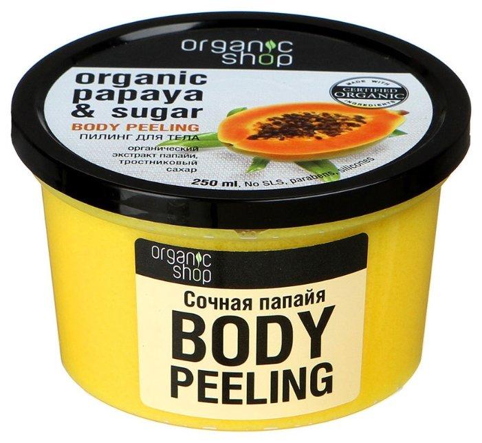 Organic Shop Пилинг для тела Сочная папайя