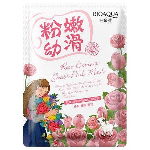 BioAqua Отбеливающая тканевая маска с козьим молоком и экстрактом из розы Natural Extract, 30 г