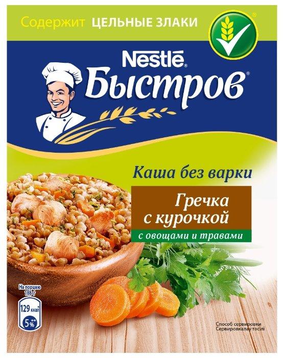 Быстров Каша гречневая Курица без варки, порционная (1 шт.)