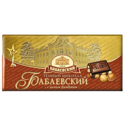 Шоколад Бабаевский темный с целым фундуком, 200 г