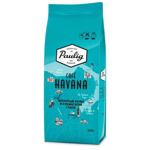 Кофе молотый Paulig Cafe Havana 200 гМолотый кофе<br>