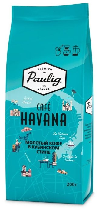 Кофе молотый Paulig Cafe Havana