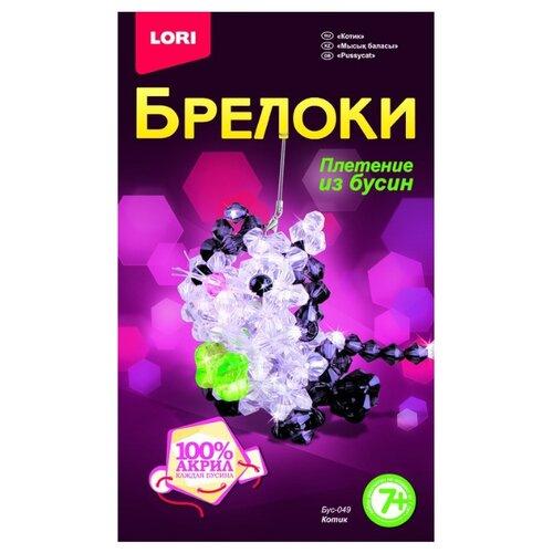 Купить LORI Набор для бисероплетения Котик белый/фиолетовый, Бисер и бисероплетение