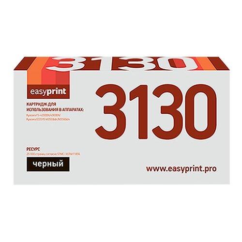 Фото - Картридж EasyPrint LK-3130, совместимый картридж easyprint lk 160 совместимый