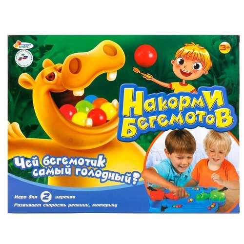 Фото - Настольная игра Играем вместе Накорми бегемотов настольная игра играем вместе лягушки