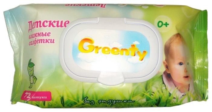 Влажные салфетки Greenty Детские без отдушки