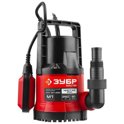 Дренажный насос ЗУБР НПЧ-М1-250 (250 Вт)