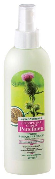Витэкс РЕПЕЙНИК против выпадения волос СуперАктивная сыворотка-спрей против выпадения волос