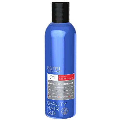 ESTEL Laboratory шампунь-защита цвета волос Beauty Hair Lab Color Prophylactic 250 мл