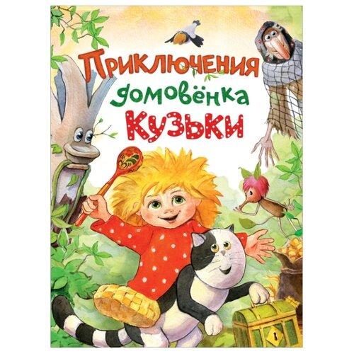 цена на Вишневецкая М.