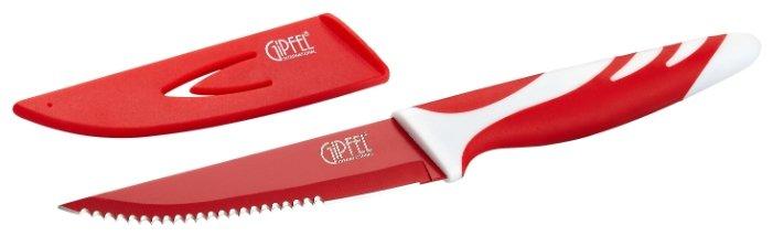 GiPFEL Нож для мяса Rainbow 10 см