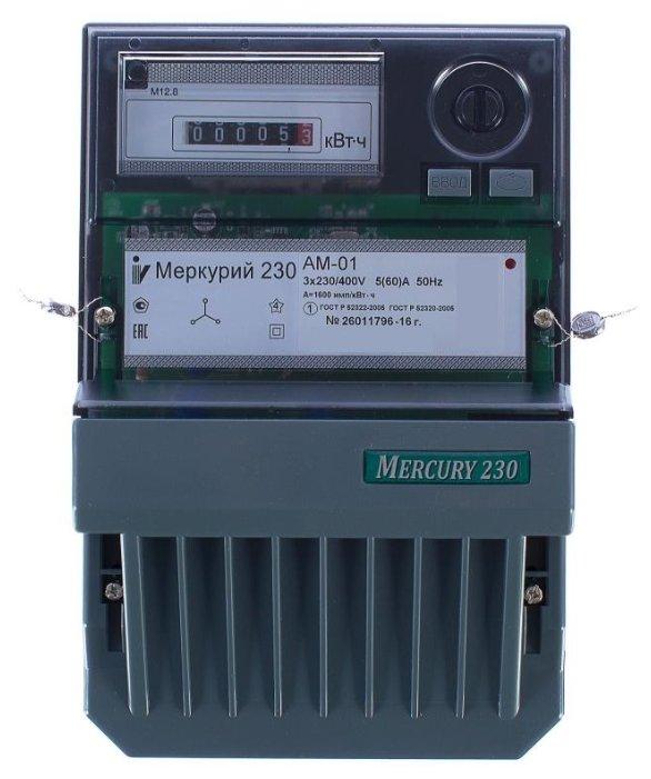 INCOTEX Меркурий 230 АМ-01