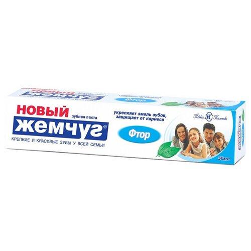 Зубная паста Новый Жемчуг Фтор, 50 мл