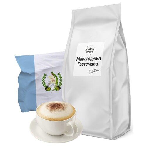 Кофе в зернах Живой Кофе Maragogype Guatemala, арабика, 1 кг живой кофе индонезия бали кофе в зернах 1 кг