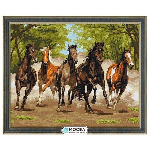Купить Мосфа Картина по номерам Табун лошадей 40х50 см (7С-0134), Картины по номерам и контурам