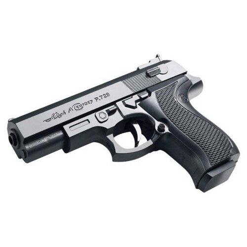 Купить Пистолет Shantou Gepai (ES1003-729BPB), Игрушечное оружие и бластеры