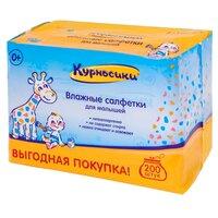 Курносики влажные салфетки для малышей 0+ n72+8