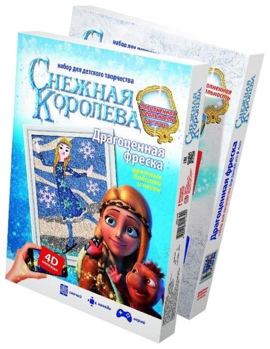 Фантазёр Драгоценная фреска Герда Снежная королева (403120)