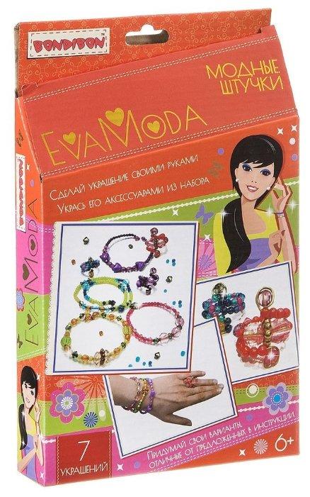 BONDIBON Набор для создания украшений Eva Moda Модные штучки