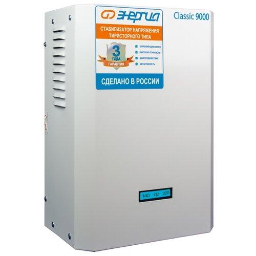 Фото - Стабилизатор напряжения однофазный Энергия Classic 9000 (6.3 кВт) стабилизатор напряжения однофазный энергия classic 7500 5 25 квт