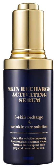 Mizon Skin Recharge Activating Serum Омолаживающая сыворотка для лица