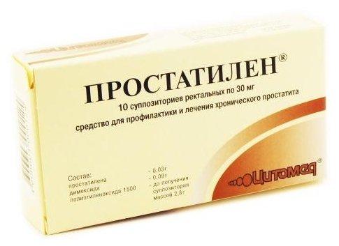 Простатилен супп. рект. 30мг №10