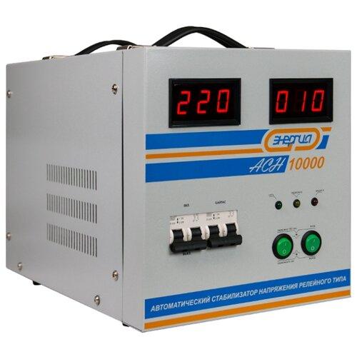 Фото - Стабилизатор напряжения однофазный Энергия ACH 10000 стабилизатор напряжения однофазный энергия classic 7500 5 25 квт