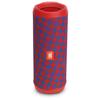 Портативная акустика JBL Flip 4 Special Edition