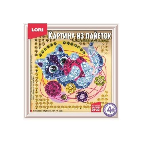 Купить LORI Картина из пайеток Котенок с клубком Ап-036, Картины из пайеток
