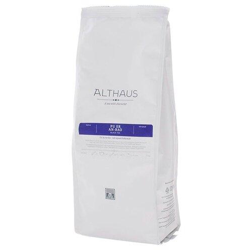 цены Чай пуэр Althaus Pu Erh An Bao, 250 г